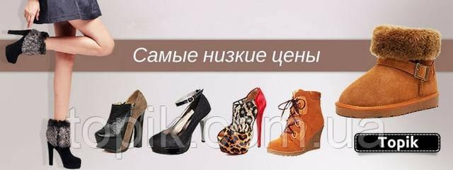Женская обувь от производителя - Топик 72d4eb466b1a6