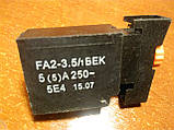Кнопка лобзика Фіолент 600, фото 4