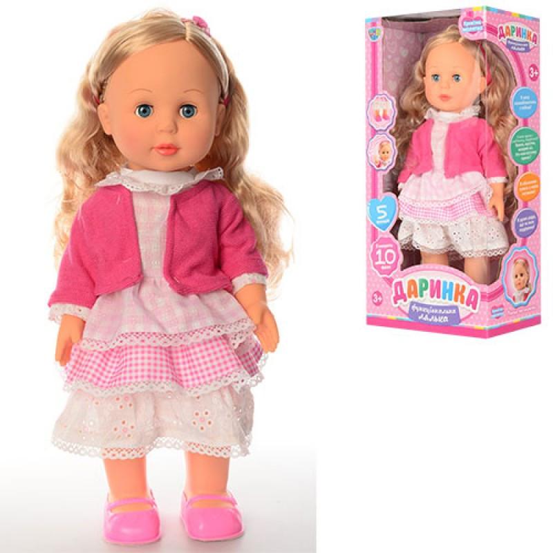 Интерактивная кукла Даринка Limo Toy на украинском M 1445 U