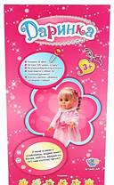 Интерактивная кукла Даринка Limo Toy на украинском M 1445 U, фото 2