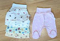 Ползунки для новорожденных интерлок (рост 50 см)