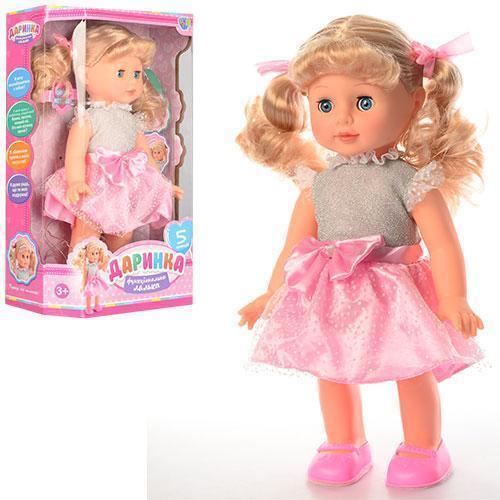 Інтерактивна лялька Даринка Limo Toy на українському M 1445 S/U