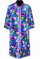 Велюровый халатна молнии женский теплый халат домашний рукав 3/4 мягкий с карманами
