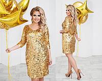 Нарядное женское платье золотое большие размеры (3 цвета) ТК/-01133