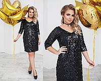 Нарядное женское платье чёрное большие размеры (3 цвета) ТК/-01133