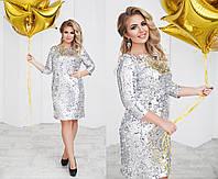 Нарядное женское платье серебро большие размеры (3 цвета) ТК/-01133