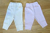 Штанишки для новорожденных интерлок (рост 62 см)