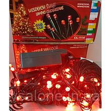 Новорічна світлодіодна гірлянда 100 LED червоний