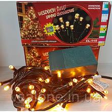 Новорічна світлодіодна гірлянда 100 LED жовтий