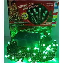 Новорічна світлодіодна гірлянда 100 LED зелений