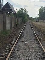 Строительство, реконструкция и ремонт железнодорожных путей