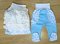 Ползунки для новорожденных интерлок (рост 68 см)
