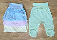 Ползунки для новорожденных кулир (рост 56 см)