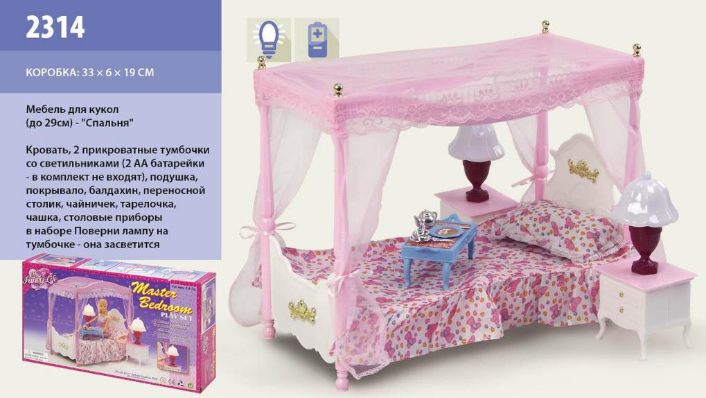 """Меблі для ляльок Gloria 2314 """"Спальна кімната"""""""
