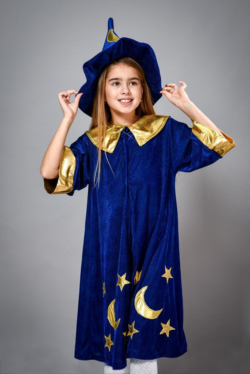 Детские Карнавальные костюмы для детей: продажа, цена в ... - photo#24