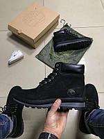 Зимние мужские ботинки Timberland черные с мехом 0187, серая подошва