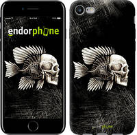 """Чехол на iPhone 7 Рыбо-человек """"683c-336-8656"""""""