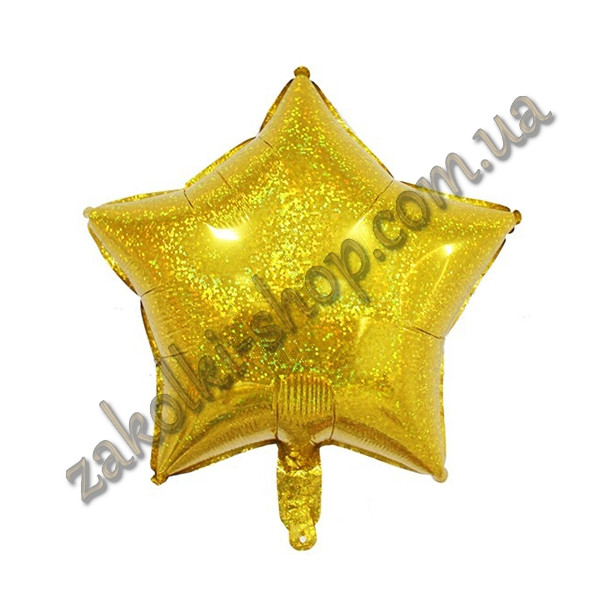 Фольговані кульки, форма:зірка лазер голограма, колір: жовтий, 16 дюймів/43 см, 1 штука