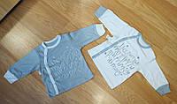 Кофточка для новорожденных интерлок (рост 74 см)