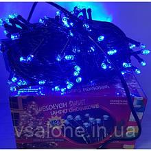 Новорічна світлодіодна гірлянда 200 LED синій