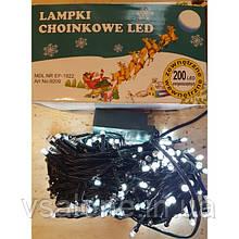 Новорічна світлодіодна гірлянда 200 LED біла