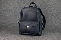 Кожаный женский рюкзак Лимбо XL | Синий Винтаж, фото 1