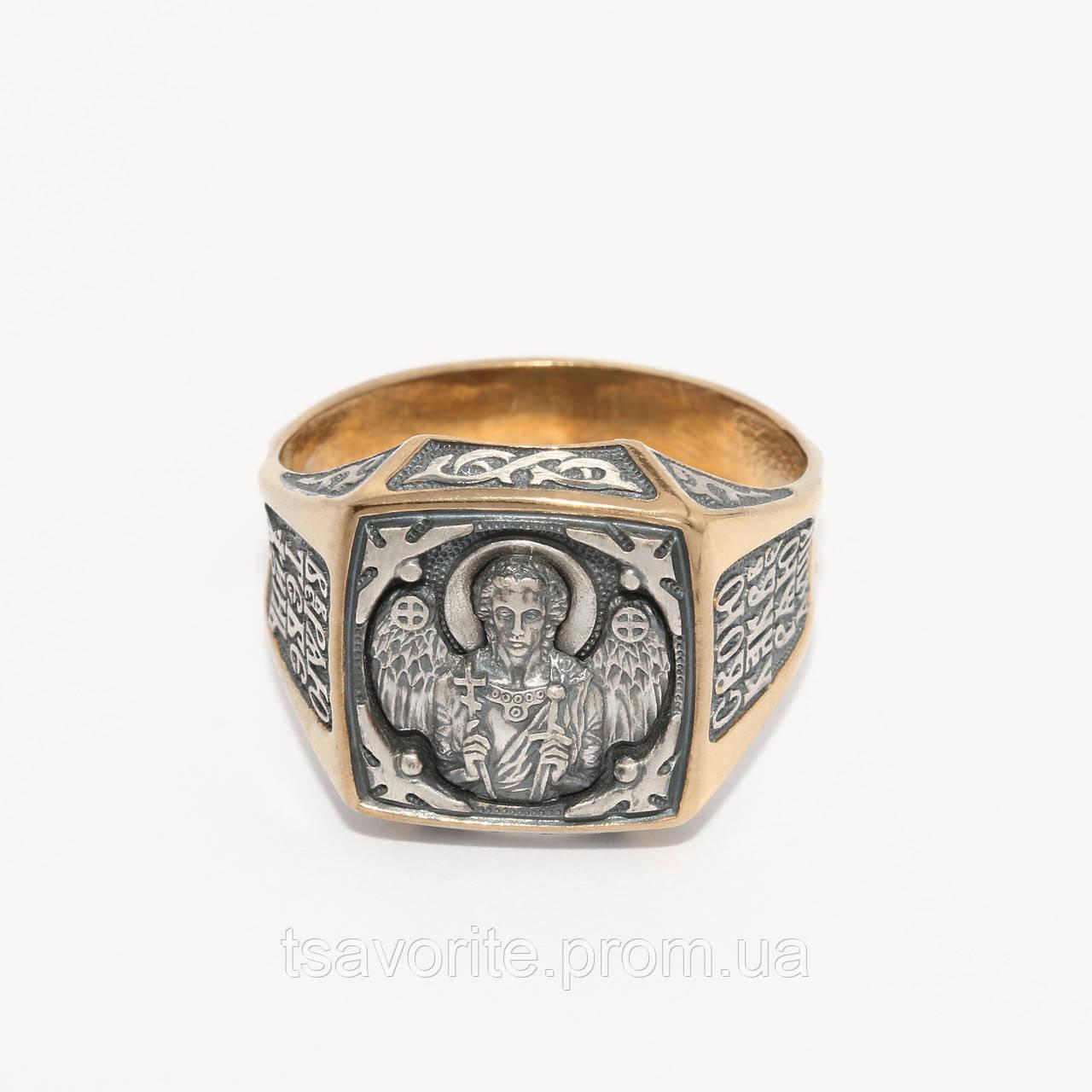 """Серебряное кольцо """"Ангел Хранитель"""" КМХ-10"""