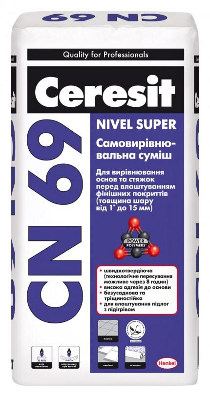 CN 69 (ЦН 69) Ceresit самовыравнивающаяся смесь 25 кг