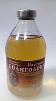 БАД Настойка Болиголова купить, цена, заказать, отзывы