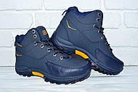 Мужские ботинки BONA подростковые, 36-41 р-р