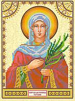 Схема для вышивки иконы бисером на натуральном художественном холсте Святая Татьяна