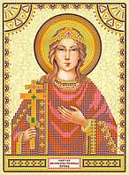 Схема для вышивки иконы бисером на натуральном художественном холсте Святая Ирина
