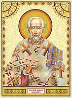 Схема для вышивки иконы бисером на натуральном художественном холсте Святой Иоанн (Иван)
