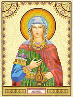 Схема для вышивки иконы бисером на натуральном художественном холсте Святая Фотиния (Светлана)