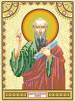 Схема для вышивки иконы бисером на натуральном художественном холсте Святой Павел