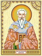 Схема для вышивки иконы бисером на натуральном художественном холсте Святой Григорий