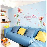Красивая наклейка на стену Романтические цветы