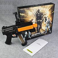 Игровой гаджет-AR GAME GUN для Iphone и Android Автомат виртуальной реальности AR GAME GUN черный , фото 1