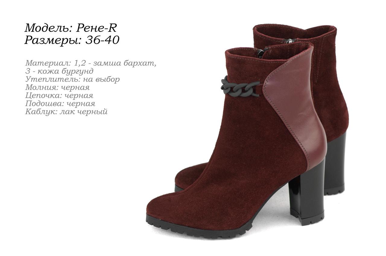 Кожаные женские ботинки. ОПТ.