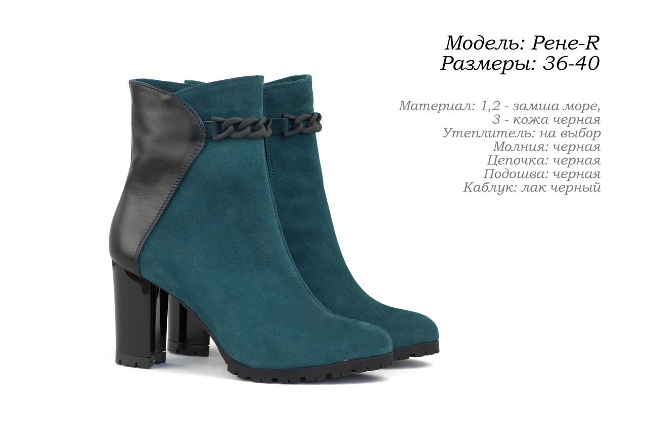 Стильная женская кожаная обувь. Украина.