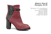 Зимние ботинки Украина