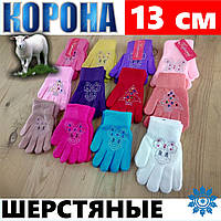 Перчатки шерстяные детские Корона  ассорти  ПДЗ-171755