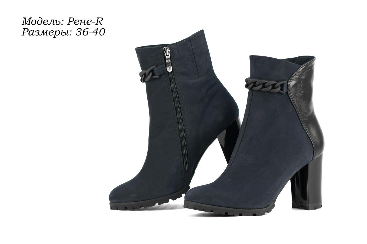 Зимние ботинки на каблуке. Опт.