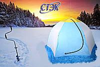 Палатка для рыбалки на льду Стэк 3 (260*160см)