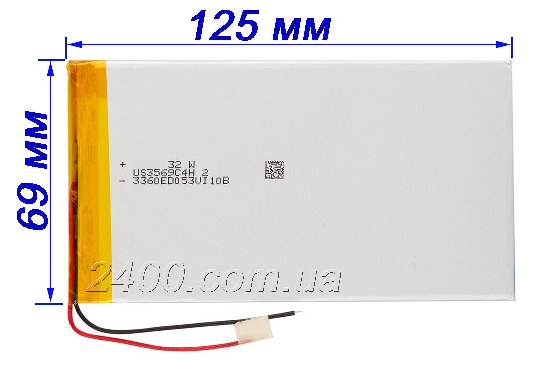 Аккумулятор для планшета (5000 мАч) - размер 3.5х69х125 мм 3,7в 5000mAh 3.7v универсальный 3569125