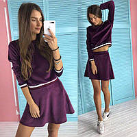 Женский стильный костюм из велюра: свитшот и юбка-солнце (2 цвета)