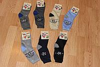 Детские махровые носки. Размер 31-35. Бамбук