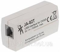 JA-82T USB кабель интерфейса для программирования централей OASIS
