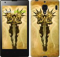"Чехол на Xiaomi Redmi Diablo 3. Tyrael on a beige background ""623u-110-8656"""