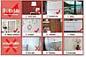 """Наклейка (стикер) на стену """"Розовый кролик"""", Дизайн и декор, фото 4"""